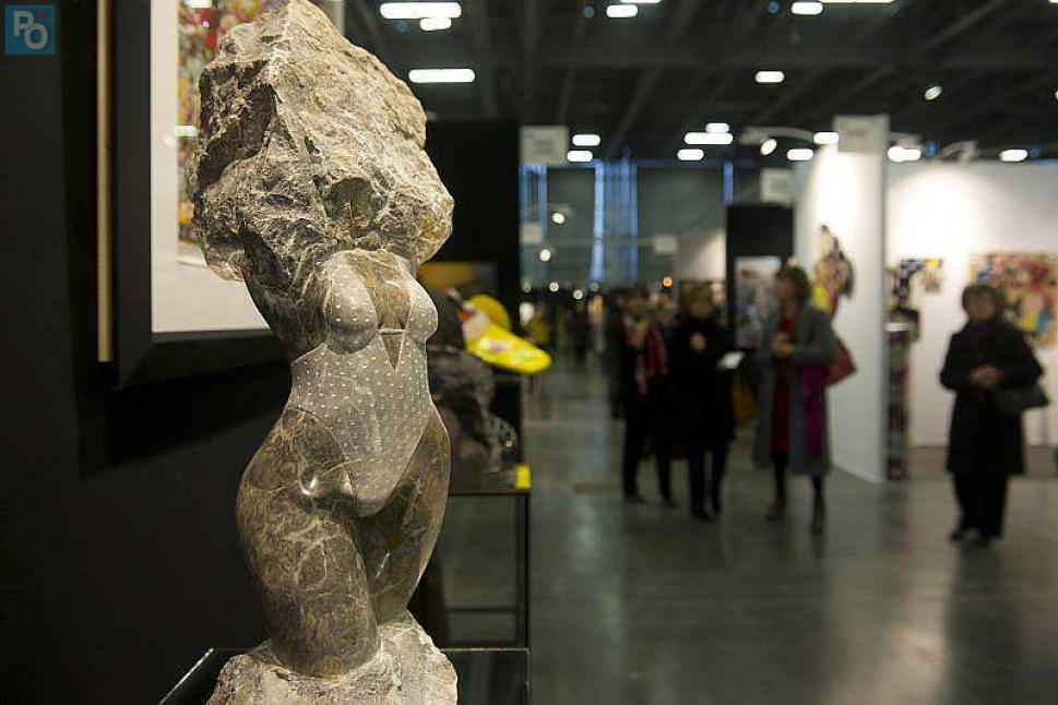 Nantes photos deuxi me dition du salon international d for Salon international d art contemporain toulouse